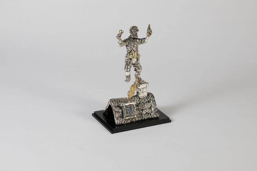 Sterling Silver Hassidic Jew Dancing Figurine