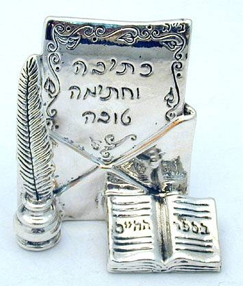 Sterling Silver Ktivah & Hatimah Tovah