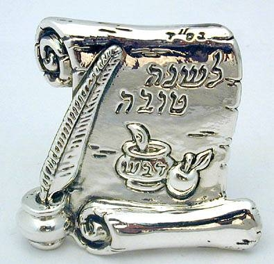 Sterling Silver Shana Tova with Feather