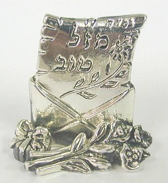 Sterling Silver Mazel Tov Envelope