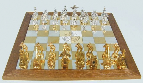 Large Artisan Sterling Silver IDF Chess Set