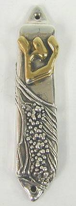 Sterling Silver Small Dots Mezuzah