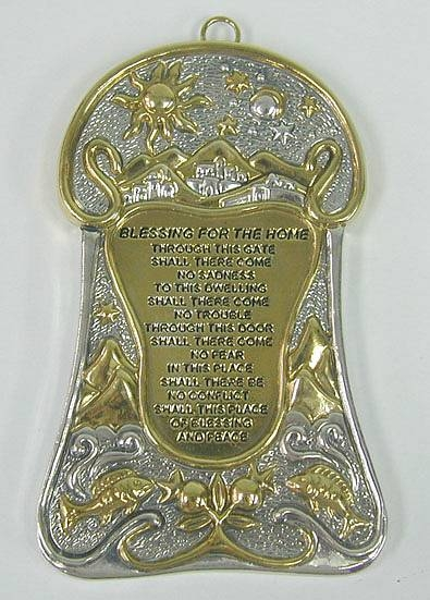 Sterling Silver Blessing Home In English