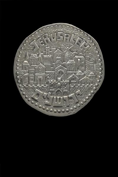 Sterling Silver Squre Jerusalem