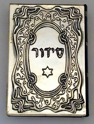 Sterling Silver Siddur/Daily Prayer Book