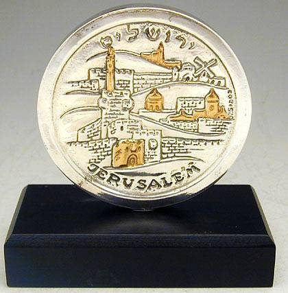 Sterling Silver Jerusalem Plaque