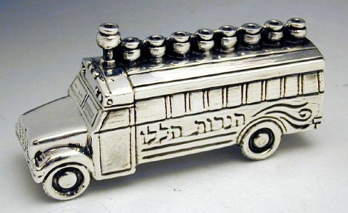 Sterling Silver Bus Hanukkah Menorah Miniature