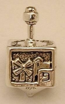 Sterling Silver Small Jerusalem Dreydle