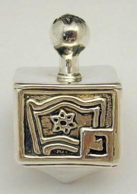 Sterling Silver Israel 50 years Dreydle