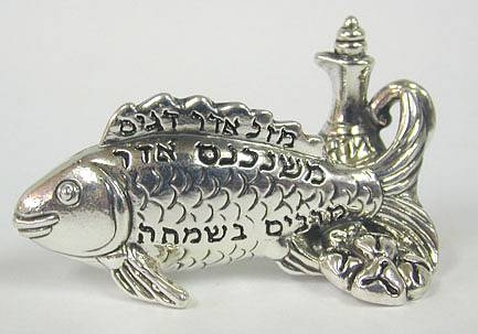 Sterling Silver Purim Fish