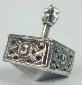 Sterling Silver Knitted Hanukkah DreidelYemenite Square Small Dreydle