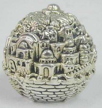 Sterling Silver Jerusalem Memorabilia Ball