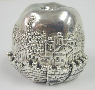 תפוח ירושלים מכסף טהור