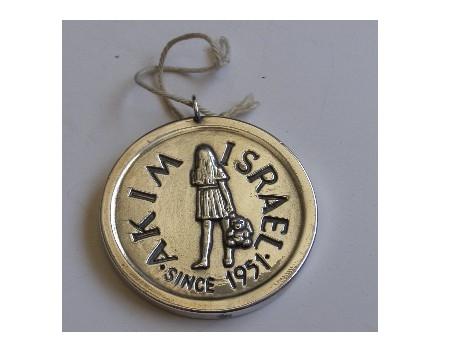 """AKIM"" Medal"