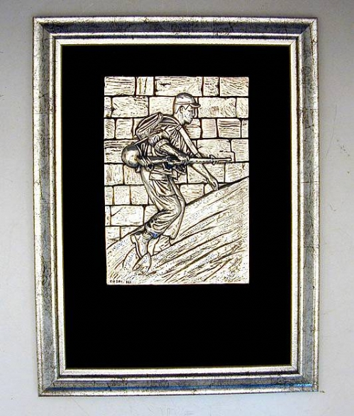 Framed Family Wall Decoration Plaque Of IDF Soldier At The Western Wall