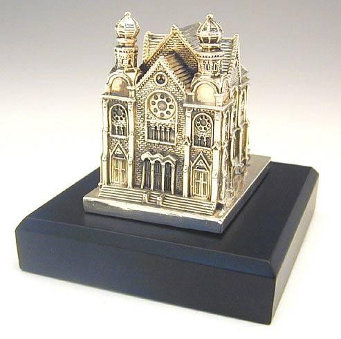 בית הכנסת הגדול בבודפשט מיניאטורה מכסף טהור