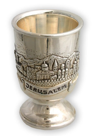 Sterling Silver Jerusalem Kiddush Cup