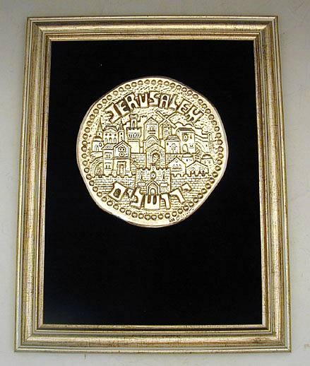 Sterling Silver  Jerusalem Coin Plaque