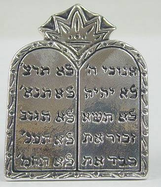Sterling Silver Tablets Habrit 10 Commandment