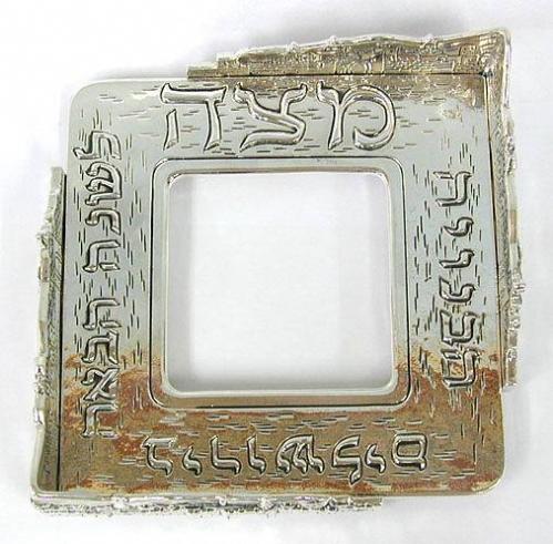 Sterling Silver Matzah Tray