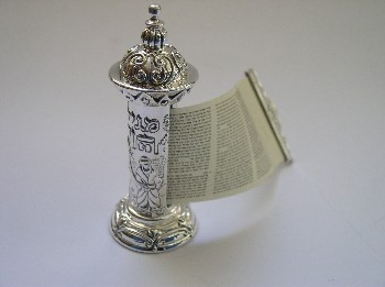 Sterling Silver Scroll Megilath Ester-not available