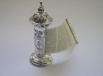 Sterling Silver Scroll Megilath Ester-not available