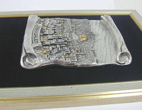 Sterling Silver Scroll Jerusalem Plaque