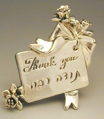 Sterling Silver Big Thank You